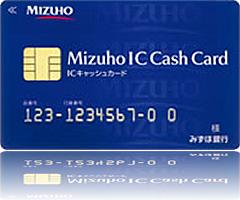 240mizuho