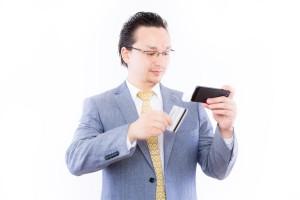 日産カードキャッシング (1)