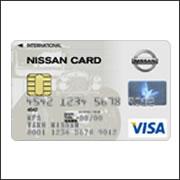 nissan-card