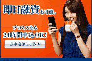 nakagawa_300_250