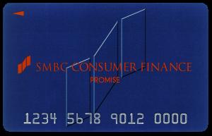 promise_card