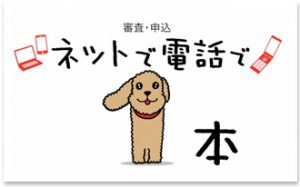directone_dog