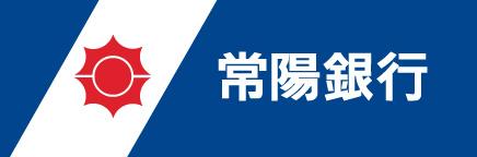 常陽銀行カードローン審査基準厳しい?【2ch口コミの真相は?】
