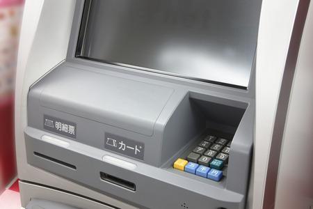 新生銀行カードローンレイク増額方法